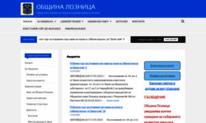 Loznitsa.bg thumbnail