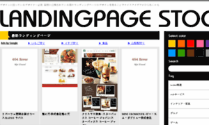 Lp-stock.net thumbnail
