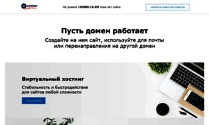 Ludmilca.ru thumbnail