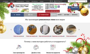 Luk-opttorg.ru thumbnail