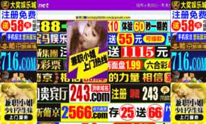 Lunwen360.net thumbnail