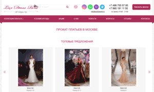 Luxdressrent.ru thumbnail