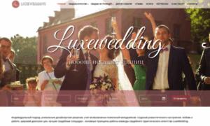 Luxewedding.ru thumbnail