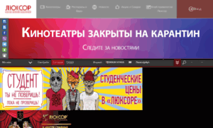 Luxorfilm.ru thumbnail