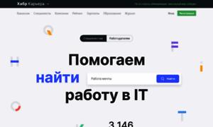Lvyisochanskaya.moikrug.ru thumbnail