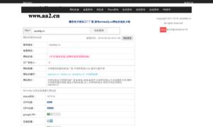 Lxx46i4.cn thumbnail
