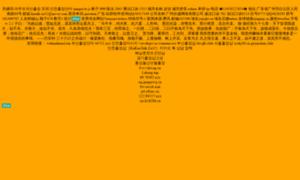 M.28933.xyz thumbnail