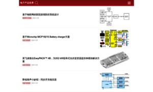 M.eepw.com.cn thumbnail