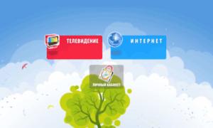 M2c.ru thumbnail