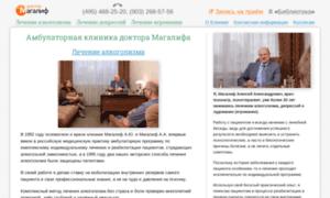 Magalif.ru thumbnail