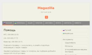 Magazilla.kh.ua thumbnail
