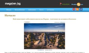 Magelan.bg thumbnail