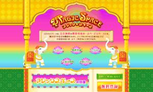 Magicspace.jp thumbnail