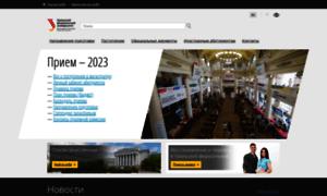 Magister.urfu.ru thumbnail