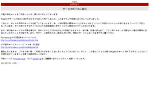 Magme.jp thumbnail