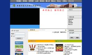 Webmailsuzloncom Easy Counter - #Summer