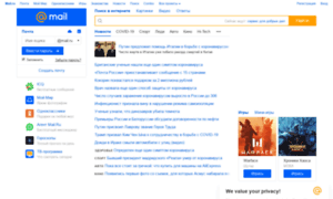 Mail.ru thumbnail