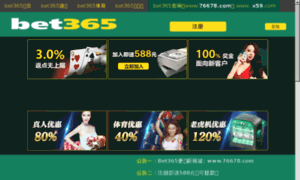 Maitianwl.com thumbnail