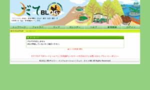 Makichu.da-te.jp thumbnail