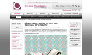 Malex.ru thumbnail