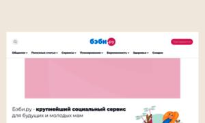 Malutka2013.baby.ru thumbnail