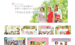 Mamanomikata.school thumbnail