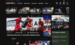 Manchestercity.sportal.bg thumbnail