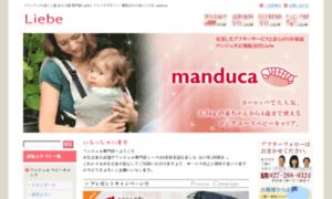 Manduca.jp thumbnail