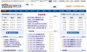 Market.cnmn.net.cn thumbnail