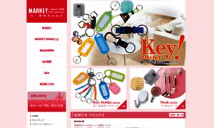 Markey.co.jp thumbnail