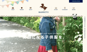 Markeys.co.jp thumbnail