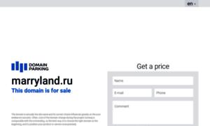 Marryland.ru thumbnail