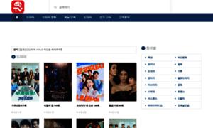 Marutv Maru Tv Korean Drama Marumarutv Marutv Movie La empresa wandoo es reconocida en préstamos con un monto máximo clave y con unas tasas de. tv korean drama marumarutv marutv movie