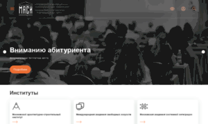 Masi.ru thumbnail