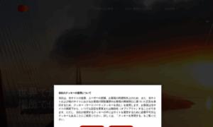 Mastercard.co.jp thumbnail