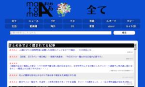 Matomea.net thumbnail