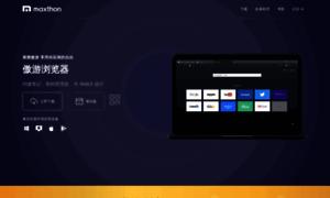 Maxthon.cn thumbnail