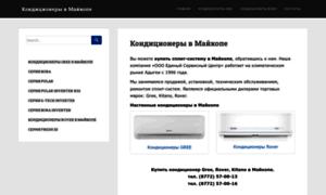 Maykop-gree.ru thumbnail