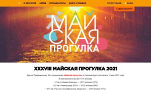 Mayprogulka.ru thumbnail