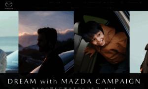 Mazda.co.jp thumbnail