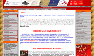 Mbf--ave.ucoz.ru thumbnail