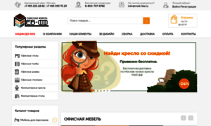 Meb-biz.ru thumbnail