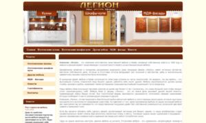 Mebel-legion.com.ua thumbnail