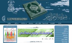 Medine-moschee.de thumbnail