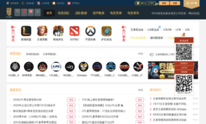 Meebo.com.cn thumbnail