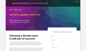 Meelmart.ru thumbnail
