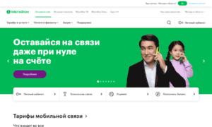 Megafon.ru thumbnail