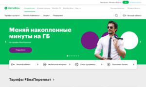 Megafonnw.ru thumbnail