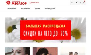 Megatop.com.ua thumbnail