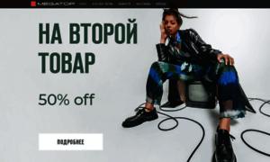 Megatop.ru thumbnail